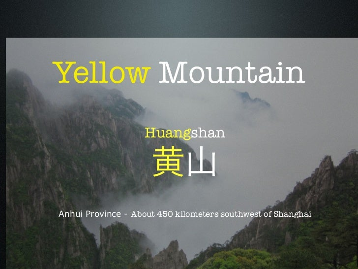 Yellow Mountain                    Huangshan                     黄山Anhui Province - About 450 kilometers southwest of Shan...