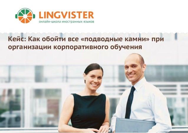 Клининговая компания в Киеве низкие цены на клининг
