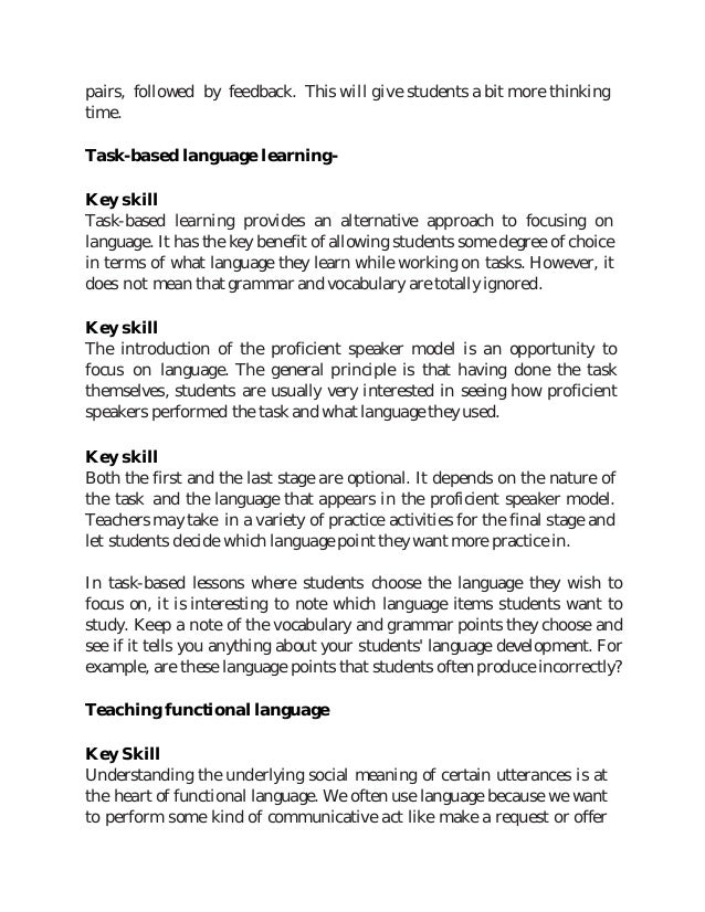 what does key skills mean