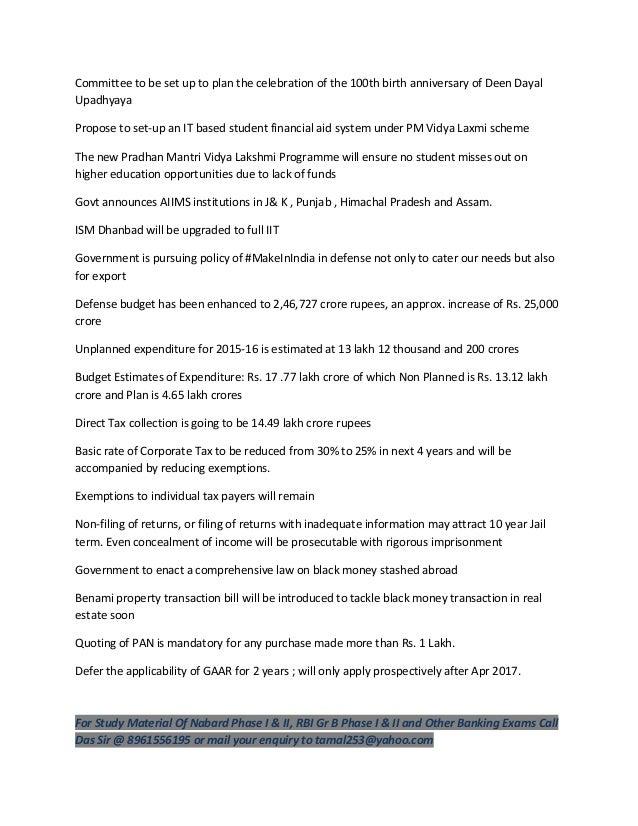 Key union budget 2015 16 points by das sir 8961556195 Slide 3