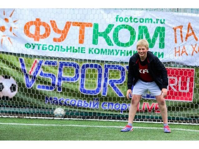 Определились победители Чемпионата KFC в Kрасноярске
