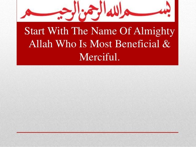 Start With The Name Of Almighty Allah Who Is Most Beneficial & Merciful.