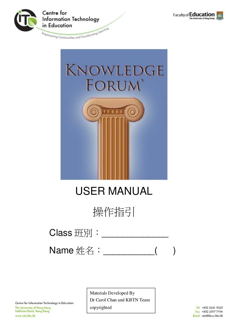 USER MANUAL        操作指引Class 班別:_____________Name 姓名:__________(                  )       Materials Developed By       Dr ...