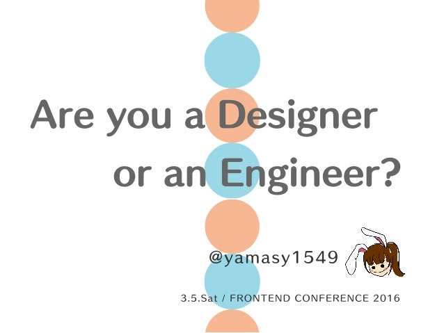 Are you a Designer or an Engineer?