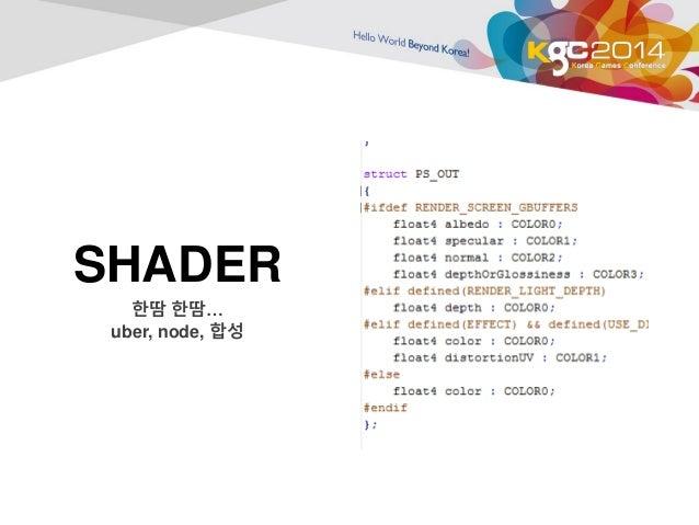아웃라인  •프리타입폮트의 Stroke는?  •Shader를 이용 직접 렌더링  •픽셀 조젃만 잘하면 됨  UI