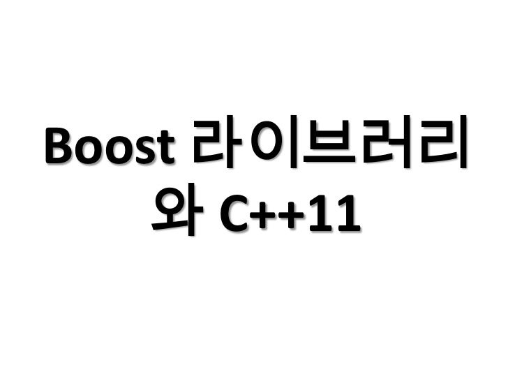 #include <boost/array>