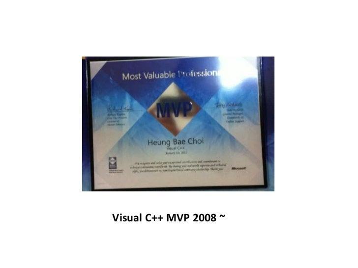 VS 스터디팀 회원으로 활동 중. http://vsts2010.tistory.com/현재 '미리 보는 C++11' 연재 중