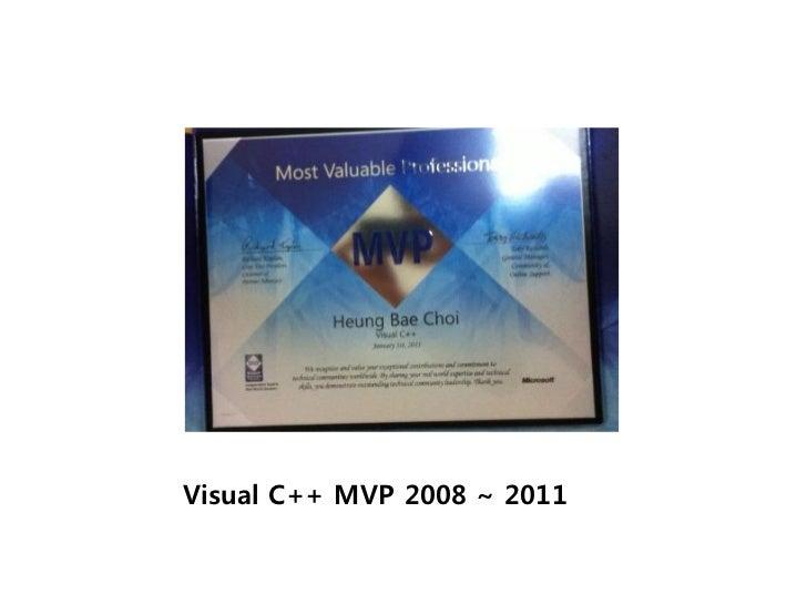 [KGC 2012]Boost.asio를 이용한 네트웍 프로그래밍 Slide 2