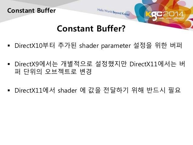 Constant Buffer?  Constant Buffer   DirectX10부터 추가된 shader parameter 설정을 위한 버퍼   DirectX9에서는 개별적으로 설정했지만 DirectX11에서는 버 ...