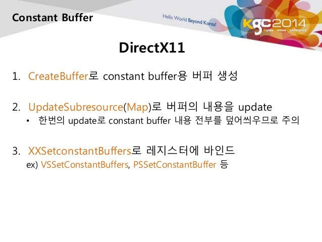 DirectX11  Constant Buffer  1. CreateBuffer로 constant buffer용 버퍼 생성  2. UpdateSubresource(Map)로 버퍼의 내용을 update  • 한번의 upda...