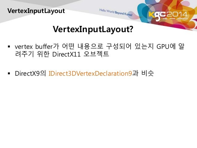 VertexInputLayout  VertexInputLayout?   vertex buffer가 어떤 내용으로 구성되어 있는지 GPU에 알  려주기 위한 DirectX11 오브젝트   DirectX9의 IDirec...