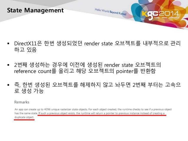 State Management   DirectX11은 한번 생성되었던 render state 오브젝트를 내부적으로 관리  하고 있음   2번째 생성하는 경우에 이전에 생성된 render state 오브젝트의  ref...
