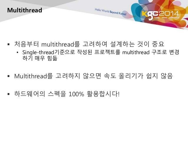 Multithread   처음부터 multithread를 고려하여 설계하는 것이 중요  • Single-thread기준으로 작성된 프로젝트를 multithread 구조로 변경  하기 매우 힘듦   Multithrea...