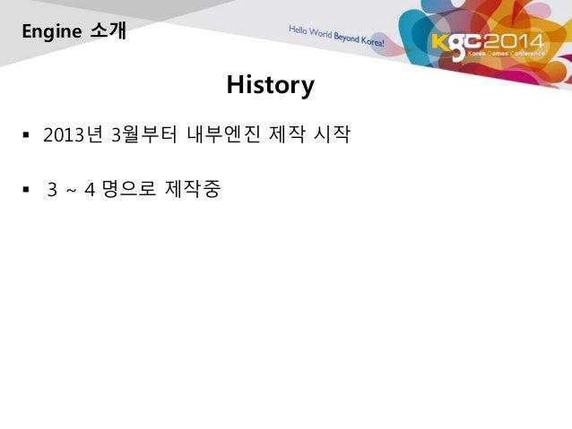 History  Engine 소개   2013년 3월부터 내부엔진 제작 시작   3~4명으로 제작중