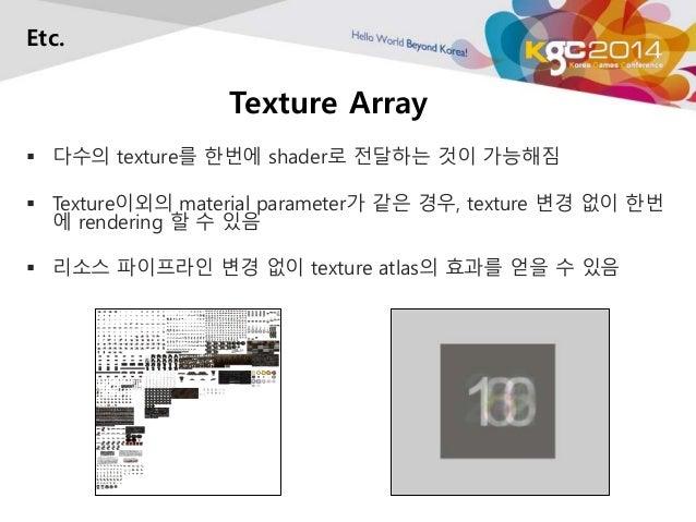 Texture Array  Etc.   다수의 texture를 한번에 shader로 전달하는 것이 가능해짐   Texture이외의 material parameter가 같은 경우, texture 변경 없이 한번  에 ...