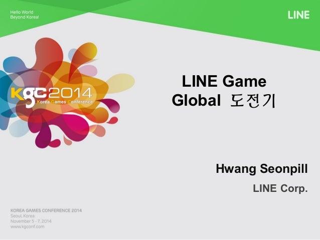 LINE Game  Global 도전기  Hwang Seonpill  LINE Corp.