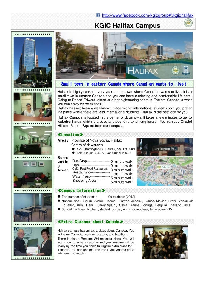 http://www.facebook.com/kgicgroup#!/kgichalifax                                               KGIC Halifax Campus・・・・・・・・・...