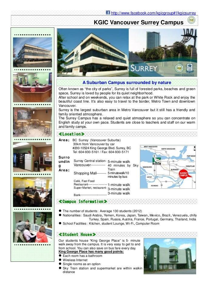 http://www.facebook.com/kgicgroup#!/kgicsurrey                                                KGIC Vancouver Surrey Campus...