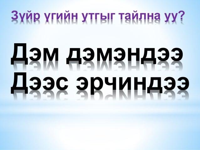Kh. utas zvv Slide 3