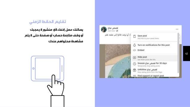 لكم شكرا سؤال؟ أي You can find me at: @Shusmo www.KhaledElAhmad.com 44