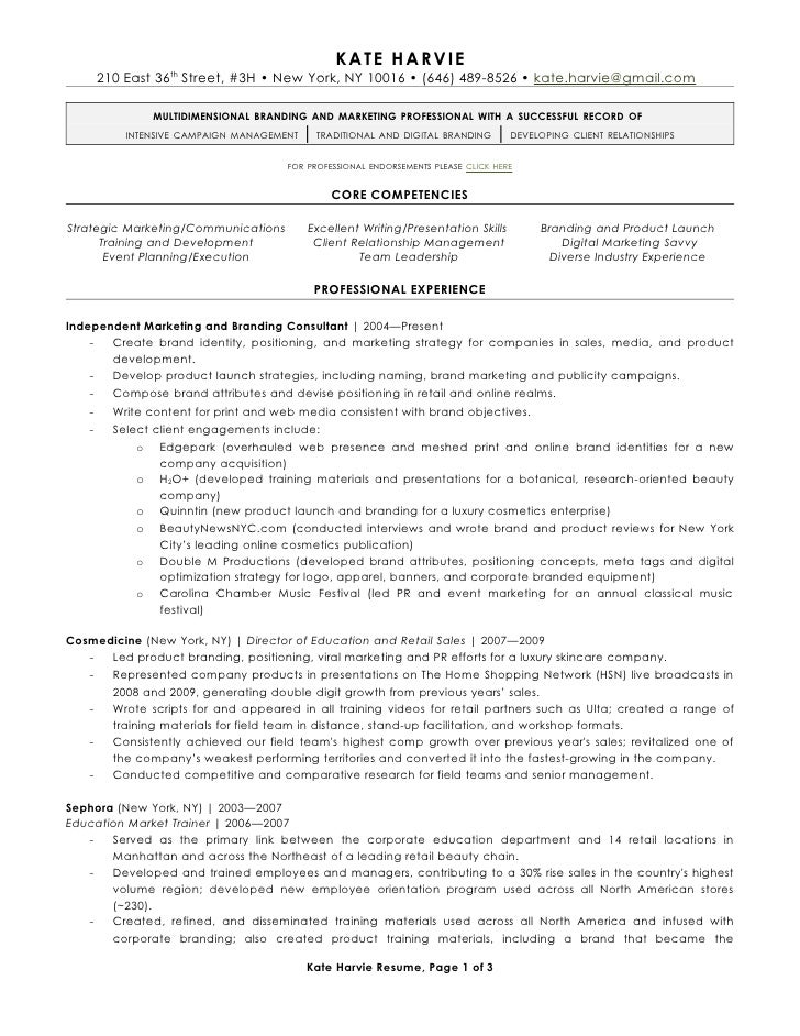 Resume for sephora