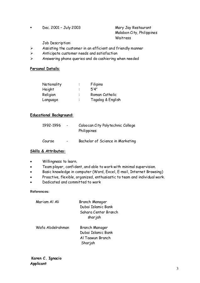 khaye cv 2014 updated