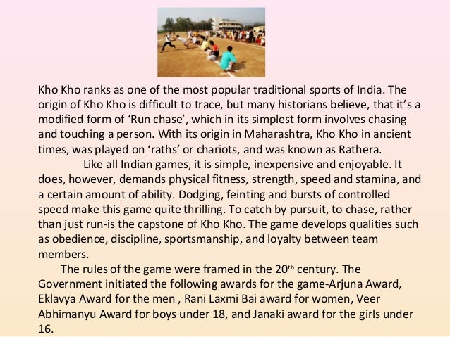 "simple essays on my favourite game An essay on my favourite game ""all works and no play make jack a dull boy"" goes the famous saying i too enjoy playing all sorts of games-both indoors as well as outdoors among the indoor games, i enjoy playing carom and chess the most i also enjoy playing badminton and table tennis with my."