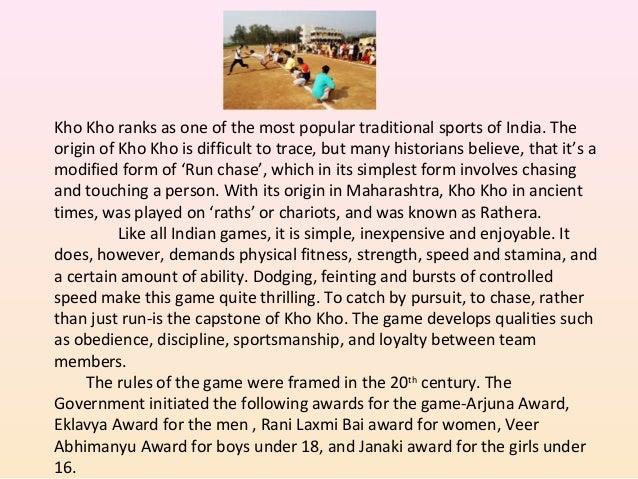 essay playing badminton Badminton information in marathi, game badminton essay badminton information in marathi बॅडमिंटन माहिती.
