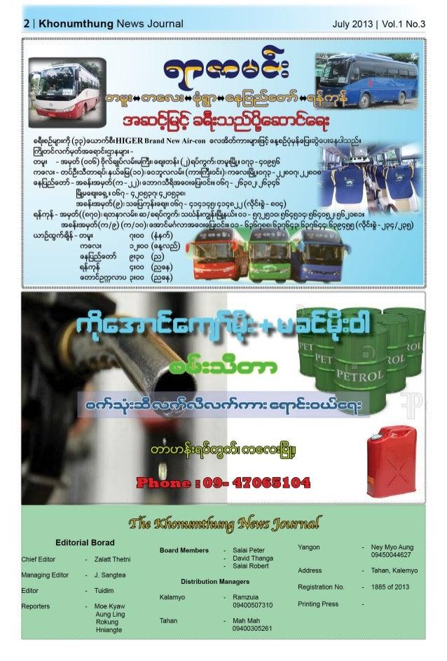 Khonumthung journal July 2013 Slide 2