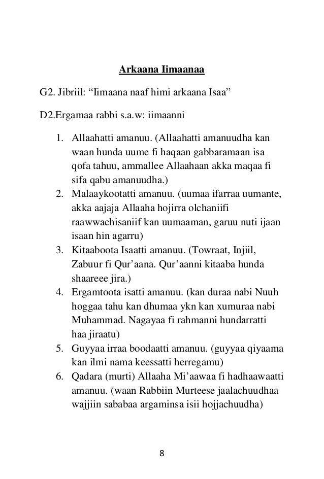 adwaa al bayaan pdf english