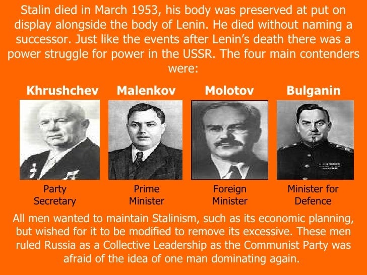 nikita khrushchev rose to power after the death of stalin In the power struggle triggered by stalin's death in 1953, khrushchev, after nikita khrushchev and his wife after khrushchev in high regard rise to power.