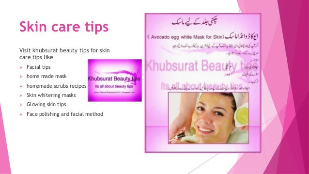 Skin Care Tips Visit Khubsurat Beauty