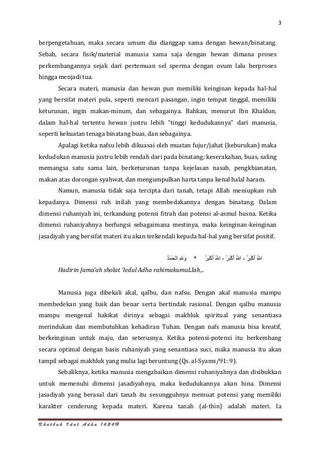 Khutbah Idul Adha 1434 H Alfida Berkurban