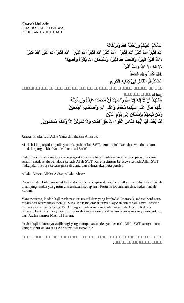 Teks Khutbah Idul Adha Nu 2018 Ketisyar