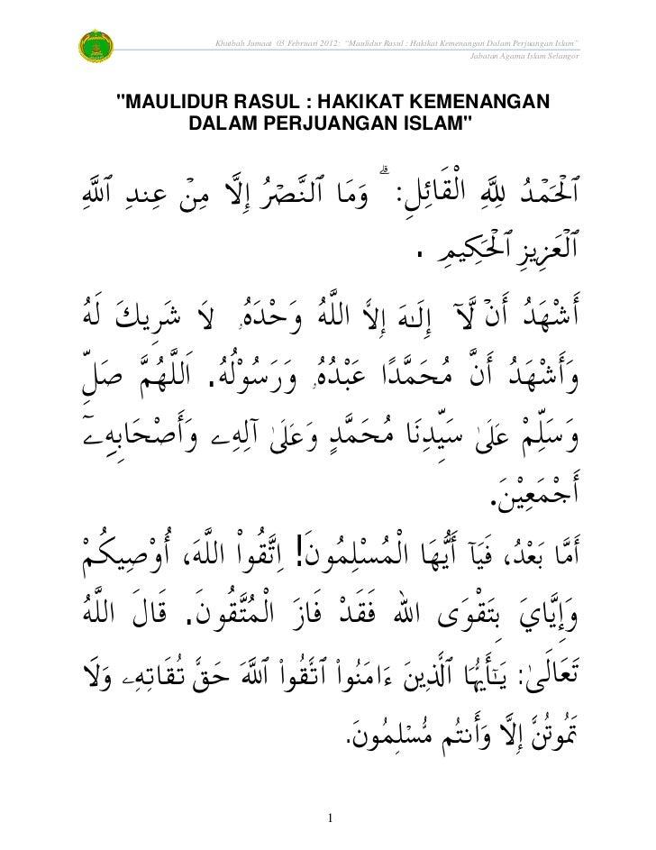 """Khutbah Jumaat 03 Februari 2012: """"Maulidur Rasul : Hakikat Kemenangan Dalam Perjuangan Islam""""                             ..."""