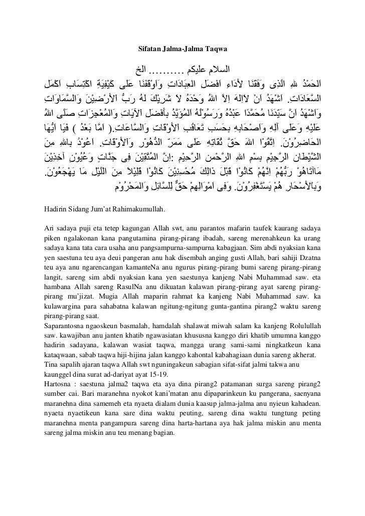 50++ Khutbah jumat singkat bahasa sunda ideas in 2021