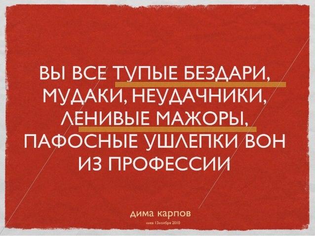 Багаж Дмитрия Карпова