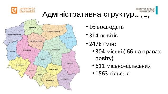 Public libraries in Poland 2015 Slide 3