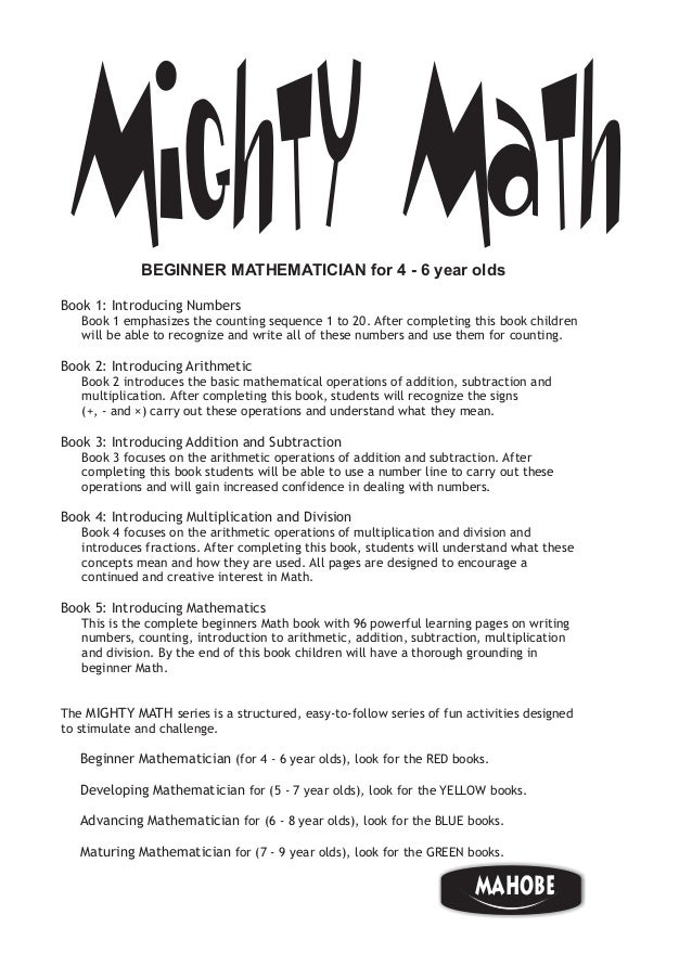 Kim freeman mighty math for 4-6 year olds introducing multiplication…