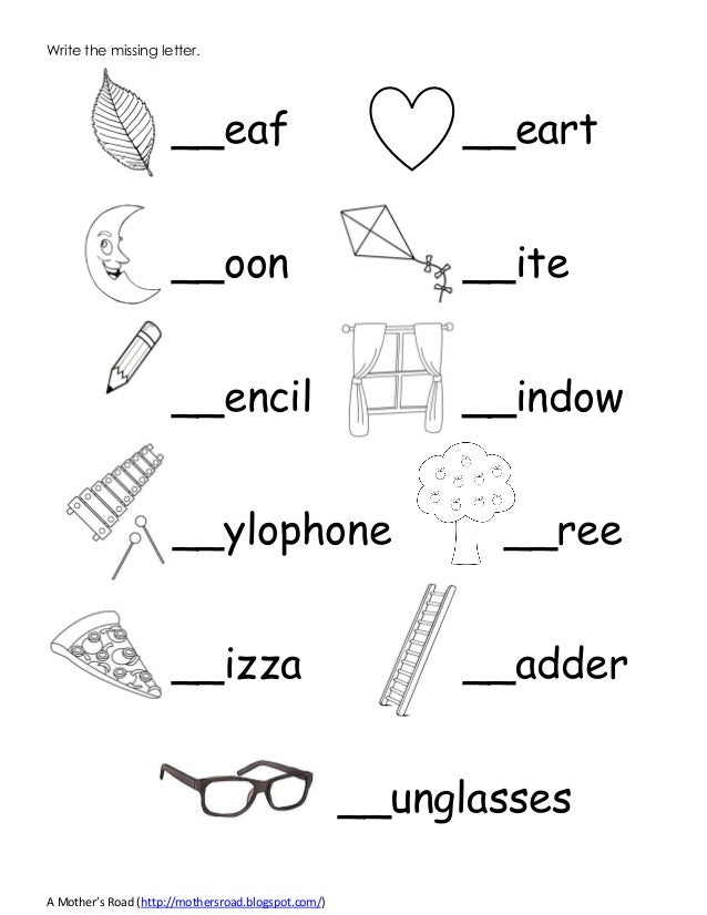 Kinder test reviewer k to 12 august ccuart Choice Image