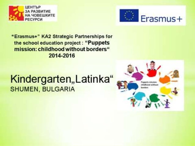 ICT - Kindergarten Latinka - Bulgaria