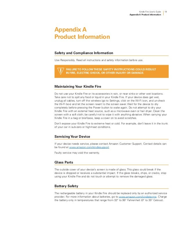 Kindle fire user guide(1)