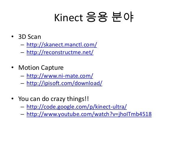 Kinect kunkuk final_