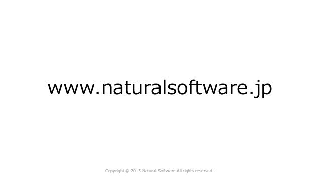 www.naturalsoftware.jp Copyright © 2015 Natural Software All rights reserved.
