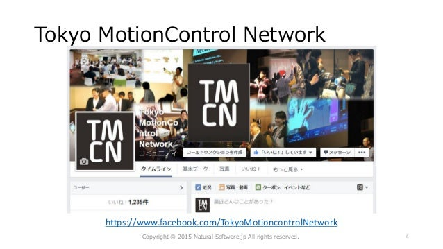 Tokyo MotionControl Network https://www.facebook.com/TokyoMotioncontrolNetwork Copyright © 2015 Natural Software.jp All ri...