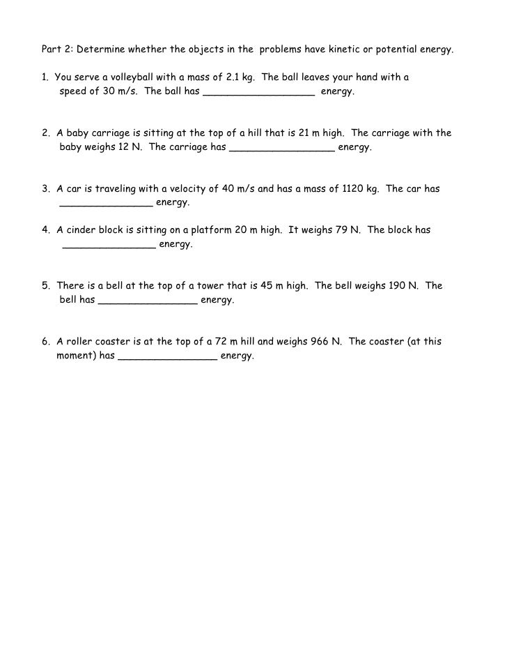Kinetic vs. potential energy worksheet