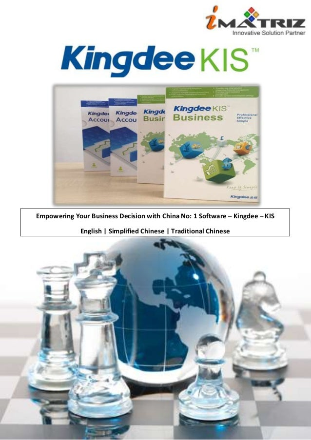 Empowering Your Business Decision with China No: 1 Software – Kingdee – KIS             English | Simplified Chinese | Tra...
