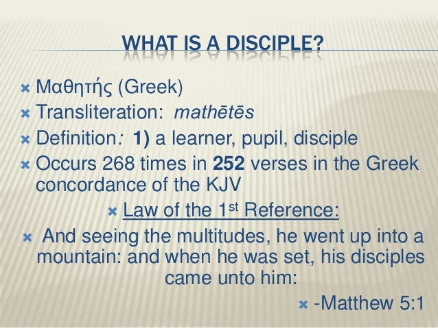Amazing ... 8. WHAT IS A DISCIPLE?