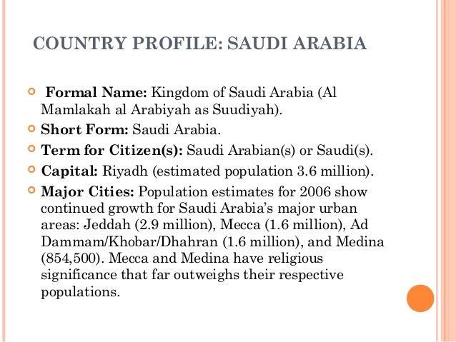 Kingdom of saudi arabia (civil service system)