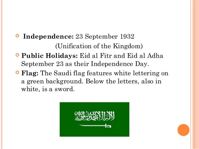 Kingdom of saudi arabia civil service system